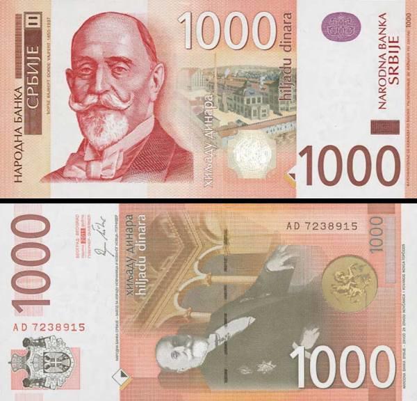 1000 srbských dinárov Srbsko 2011, P60a