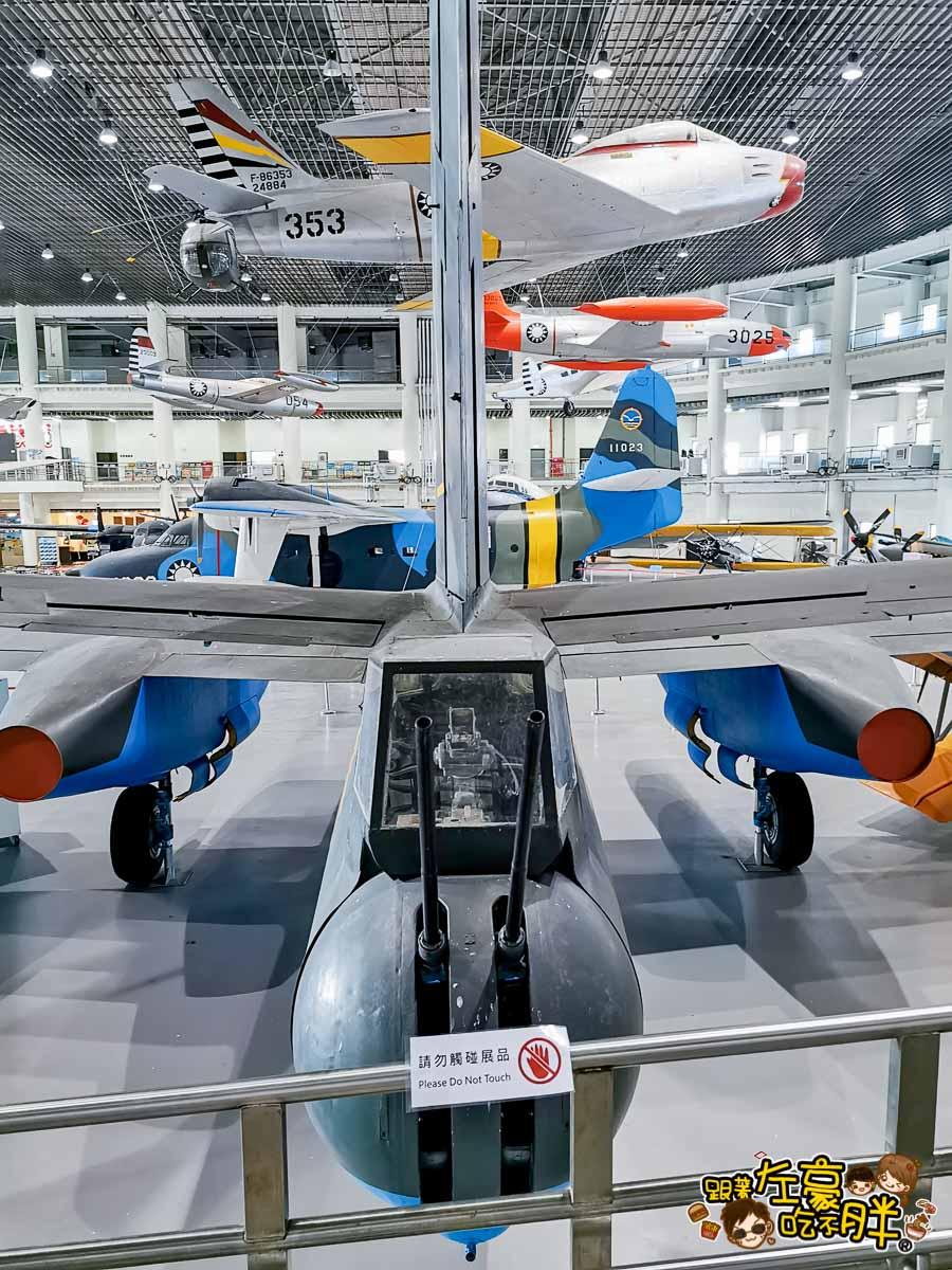 岡山航空教育展示館 高雄旅遊景點-53