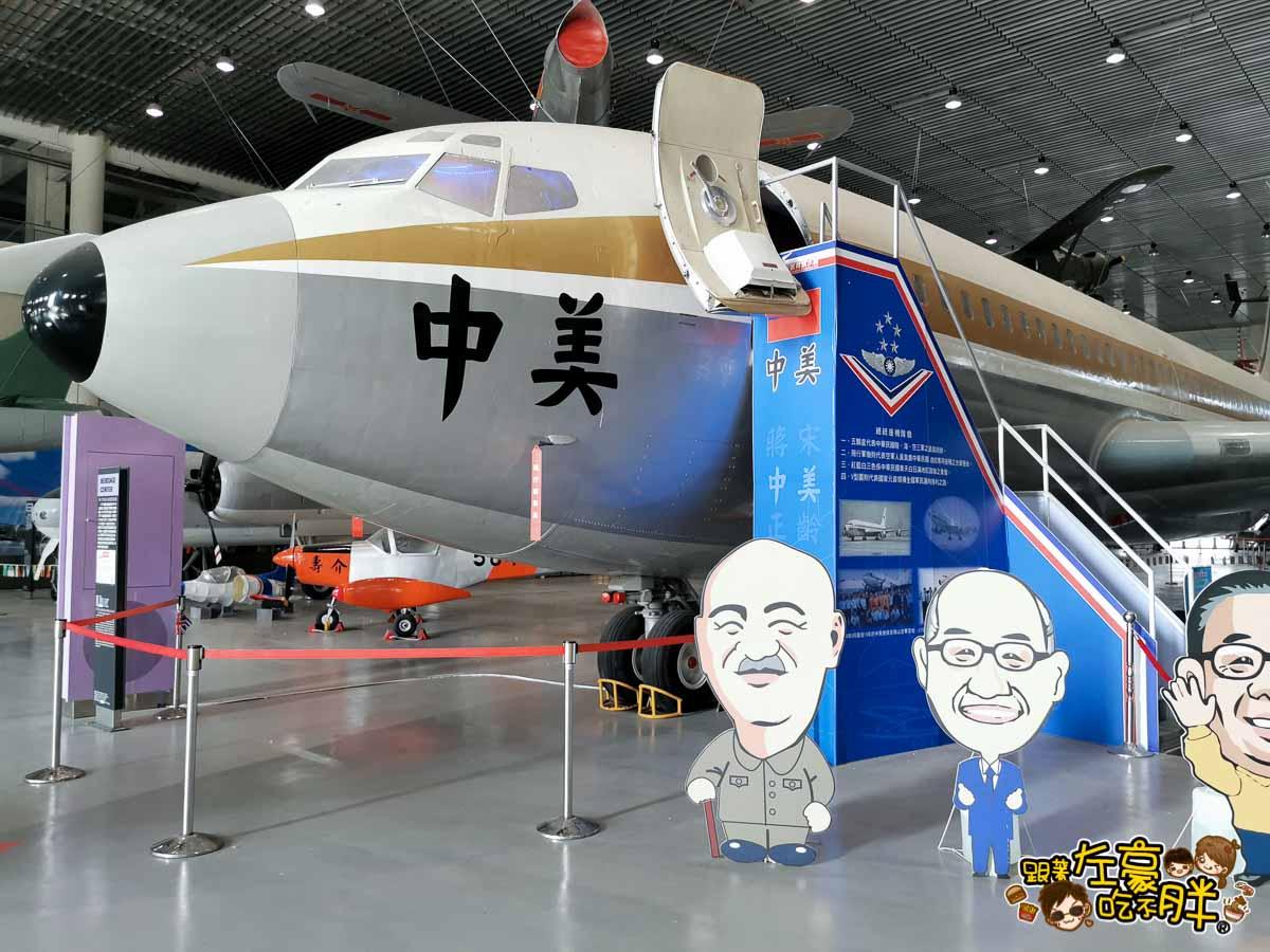 岡山航空教育展示館 高雄旅遊景點-68