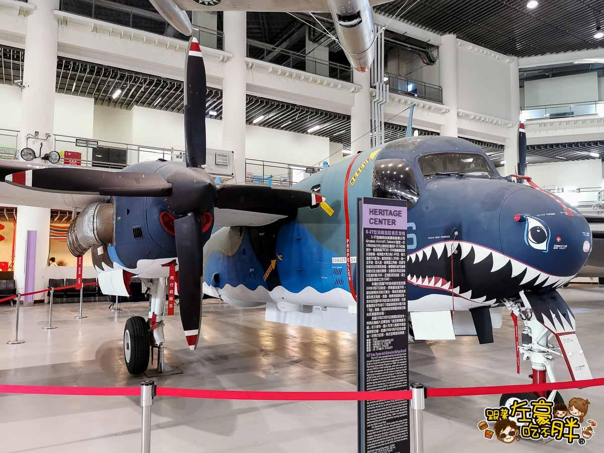 岡山航空教育展示館 高雄旅遊景點-37