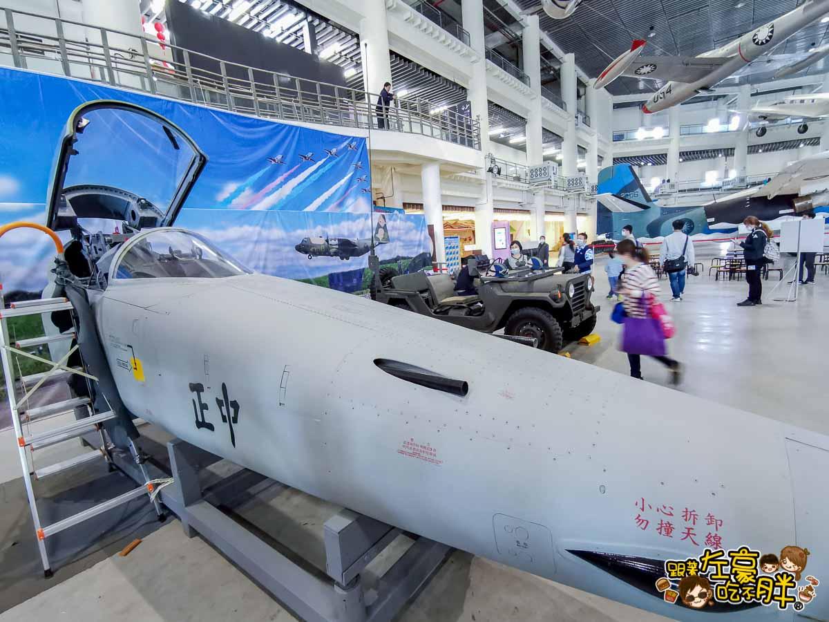 岡山航空教育展示館 高雄旅遊景點-24