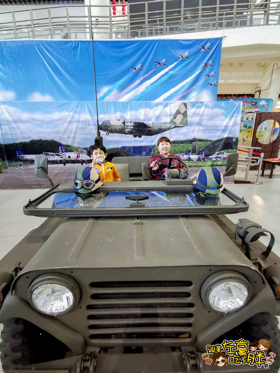 岡山航空教育展示館 高雄旅遊景點-22