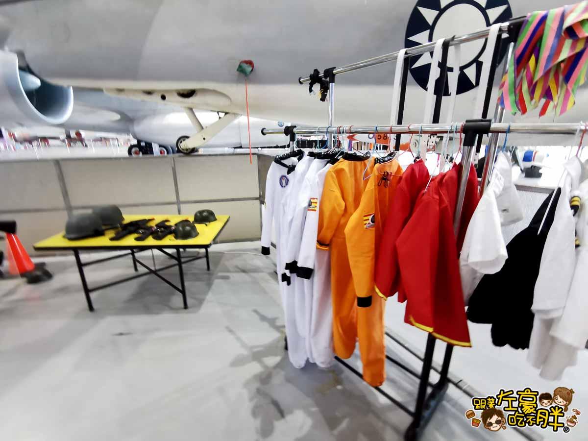 岡山航空教育展示館 高雄旅遊景點-20