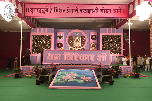 Satguru Mata Ji on the sacred dais