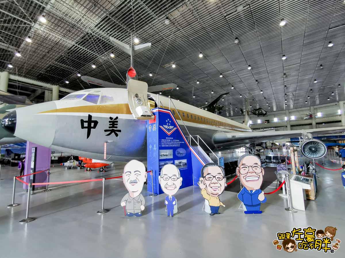 岡山航空教育展示館 高雄旅遊景點-69