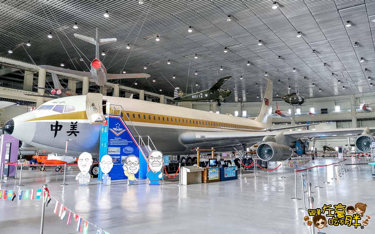 岡山航空教育展示館 高雄旅遊景點-57