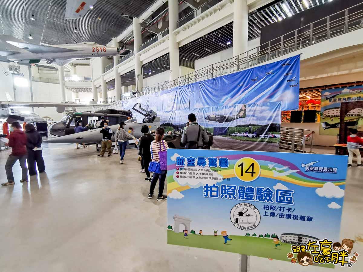 岡山航空教育展示館 高雄旅遊景點-34