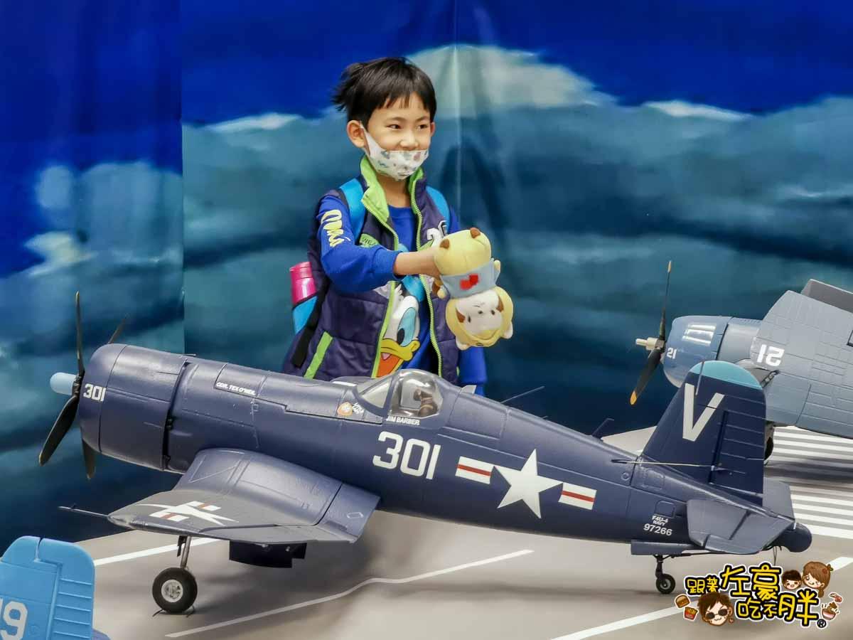 岡山航空教育展示館 高雄旅遊景點-11