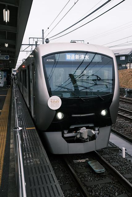 FXP31439