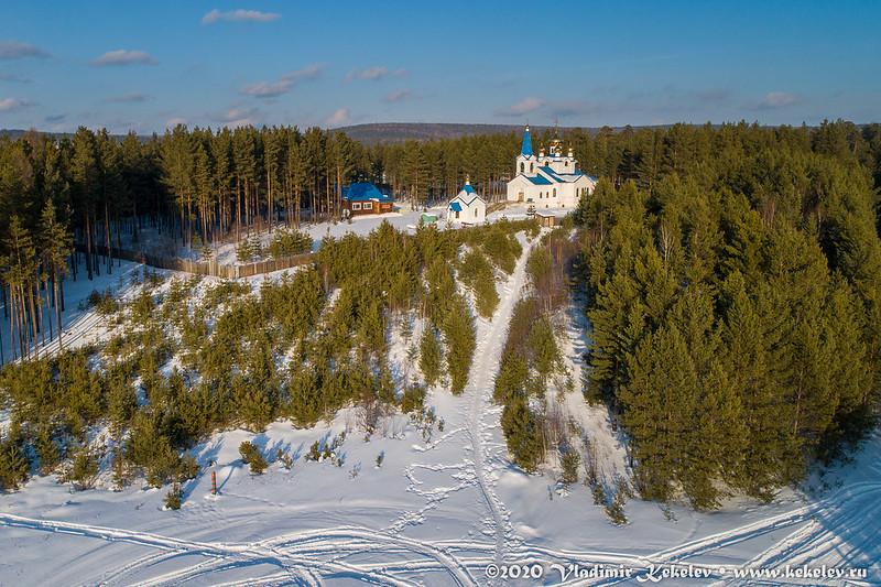 Чунский. Православный храм *1640