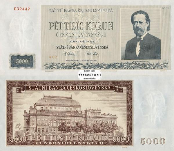 5000 Kčs Československo 1952 nevydaný návrh - REPLIKA