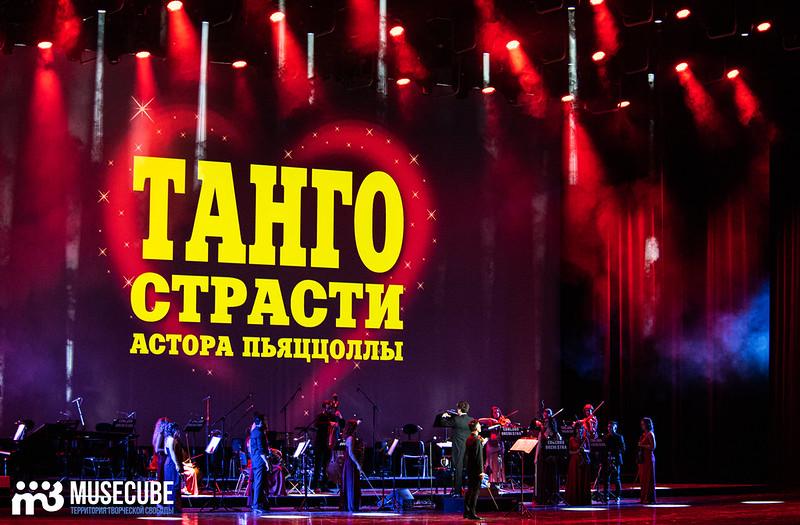 Concord_orchestra_Tango_strasti_Astora_Piazzolly_01