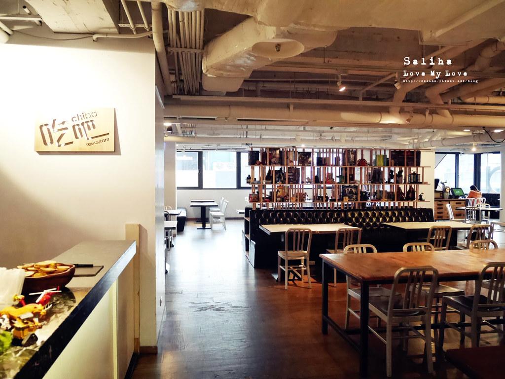 台北西門町餐廳amba吃吧食記咖啡廳下午茶可久坐不限時 (5)