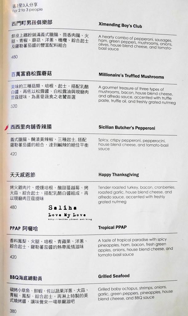 台北西門町吃吧餐廳菜單價位訂位menu價格低消限時 (3)