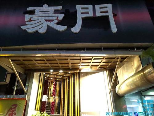 豪門酒店 台北酒店消費資訊表 台北制服店 台北禮服店
