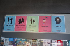 Te reo Māori phrases, library foyer