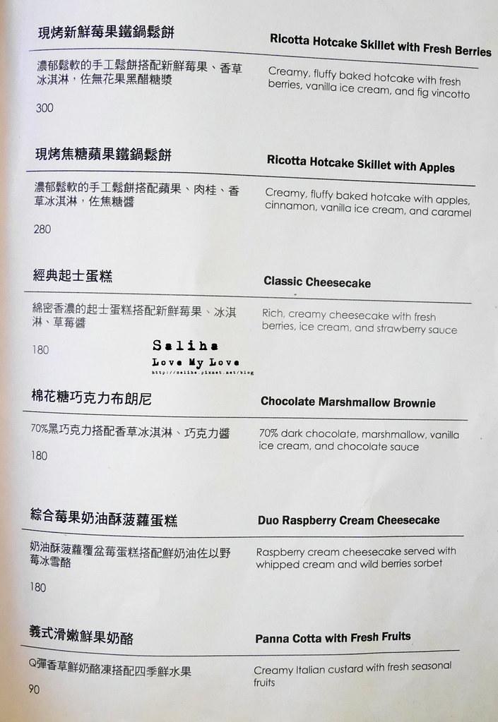 台北西門町吃吧餐廳菜單價位訂位menu價格低消限時 (5)