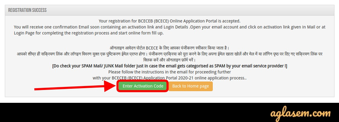 BCECE 2020 Application Form (Re-open) - Apply Online At bceceboard.bihar.gov.in