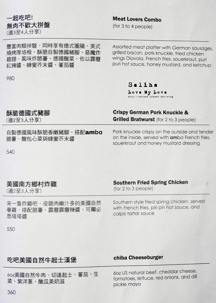 台北西門町吃吧餐廳菜單價位訂位menu價格低消限時 (2)