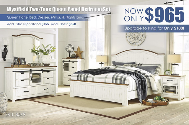 Wystfield Two-Tone Queen Panel Bed_B549-31-36-46-58-56-97-91