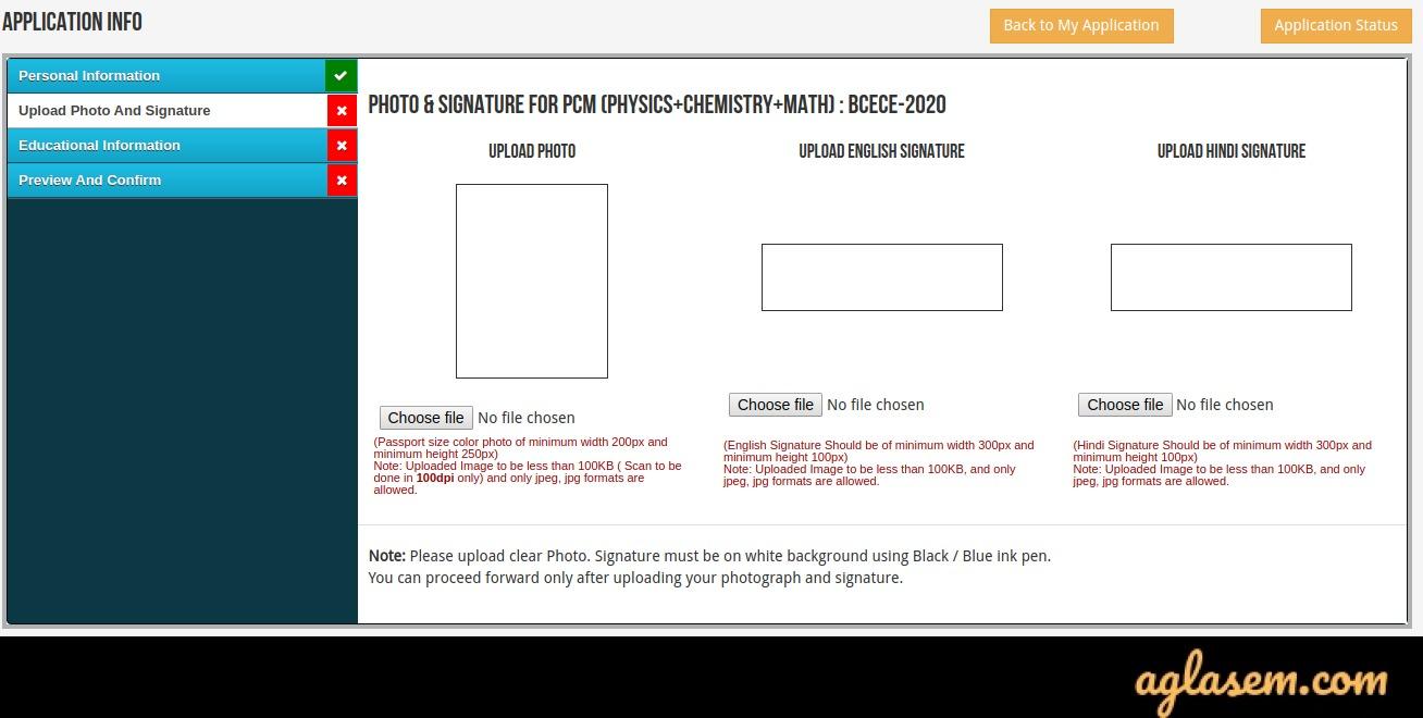Upload Images in BCECE 2020 Application Form