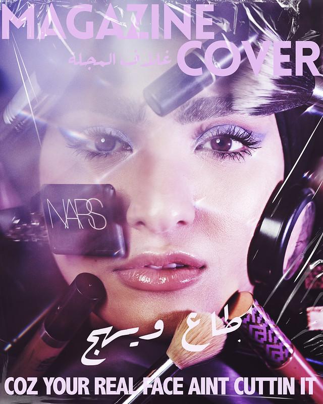 Roua Magazine Cover 3
