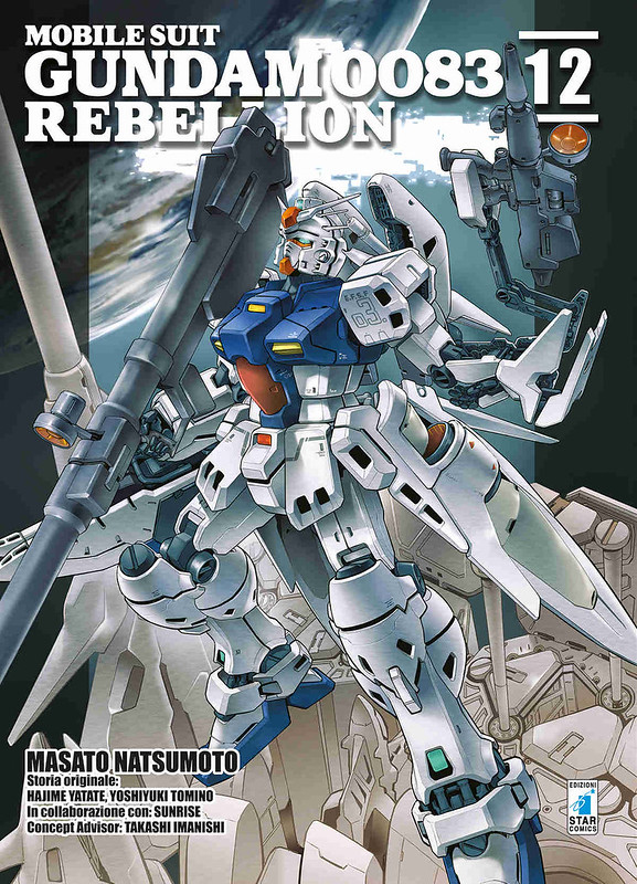 Gundam Thunderbolt vol 12