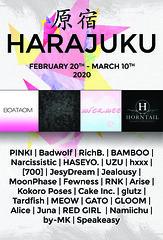 Harajuku 17th round entries
