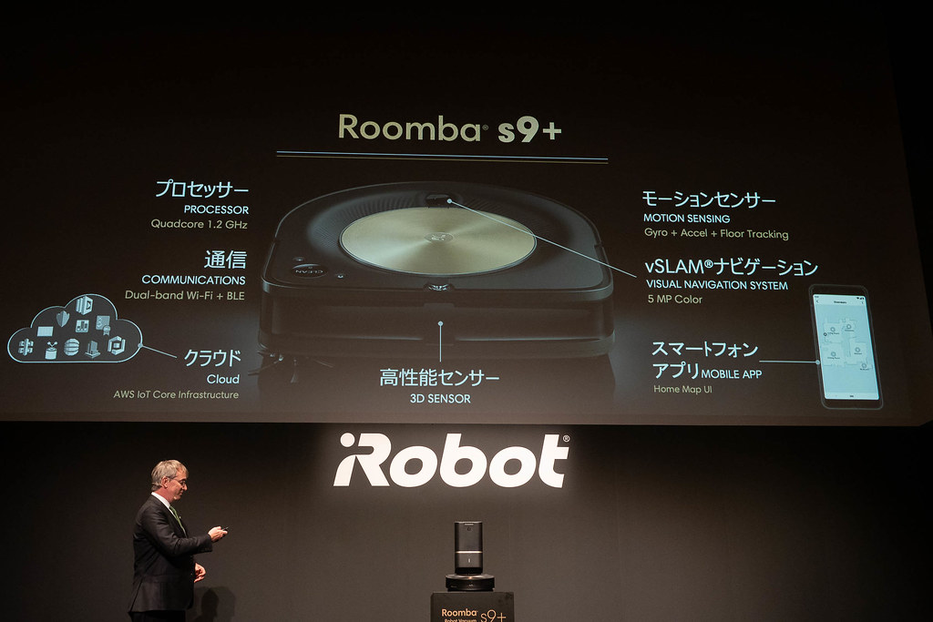 Roomba_S9+-17