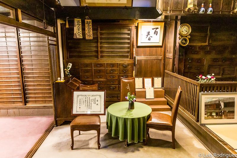 Interior de la antigua residencia Kosaka