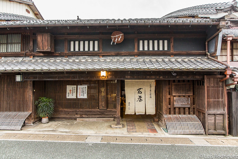 Antigua residencia Kosaka