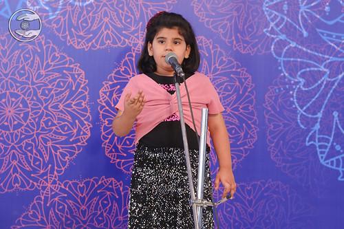Baby Ashwin from Kolhapur, expresses her views