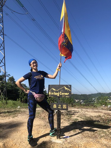 Sri Bintang Hiking Trail
