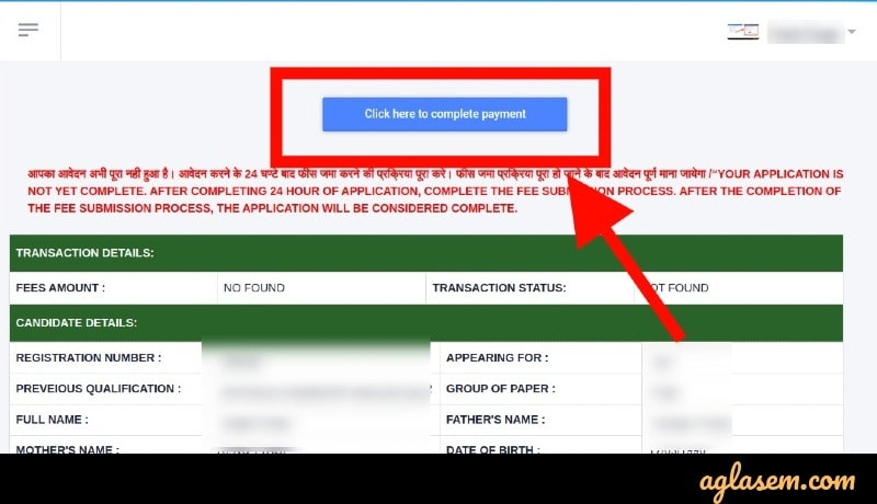 UPCATET 2020 Application Fee Payment