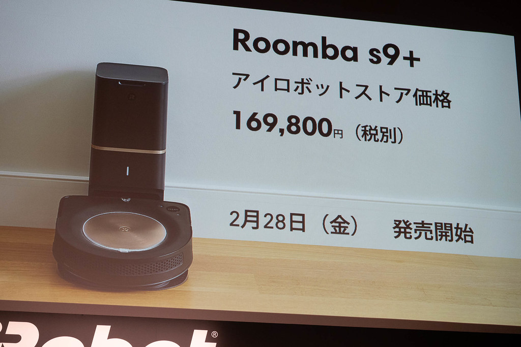 Roomba_S9+-48