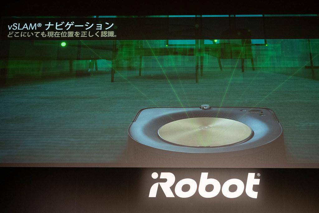 Roomba_S9+-41