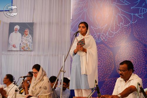 Devotional song by Ashwini Sutar Ji from Siddnari
