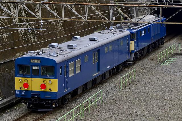 配9562レ NN廃車回送