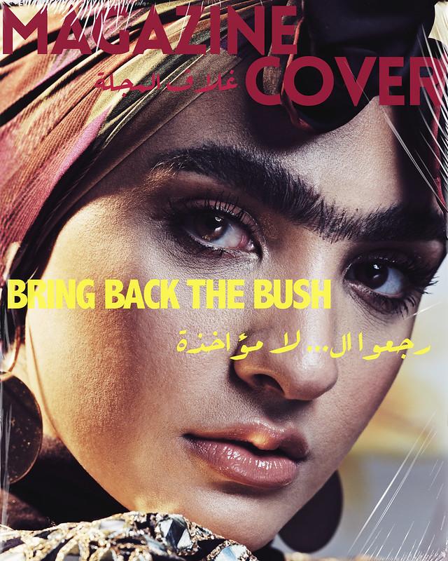 Roua Magazine Cover 2