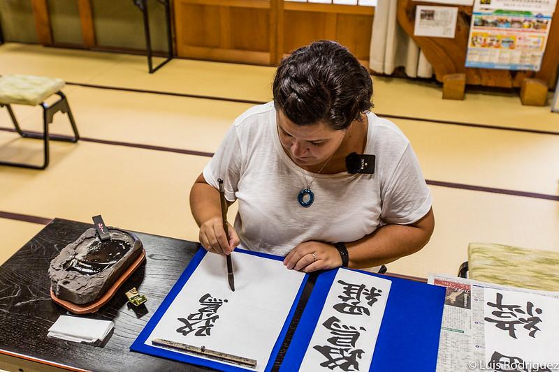 Caligrafía en el templo Kofukuji