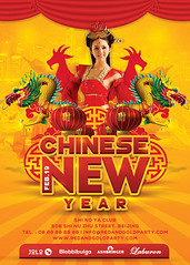 Gold And Red Chinese New Year 2015 Celebration Flyer