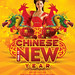 n2n44.studio posted a photo:Gold And Red Chinese New Year 2015 Celebration FlyerDownload HereGold And Red Chinese New Year 2015 Celebration is a A5 flyer for a special event in a club, bar or any other kind of place, including restaurant or private places , related to chinese new year. It can be used for any evening , celebration , as well as for promoting something in keeping with Chinese New year or a China themed event indeed. Fully organized, layered and named, as well as fully and easily editable if needed. Print Ready, bleeding guidelines are included as expected for your convenience. 300 DPI, CMYK Print Ready, Layered psd file, easy to edit, 5.83x8.27 inches / 15x21 cm  - bleeding guidelines are included