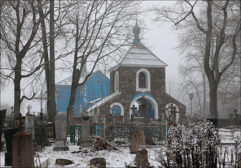 Лань, Беларусь