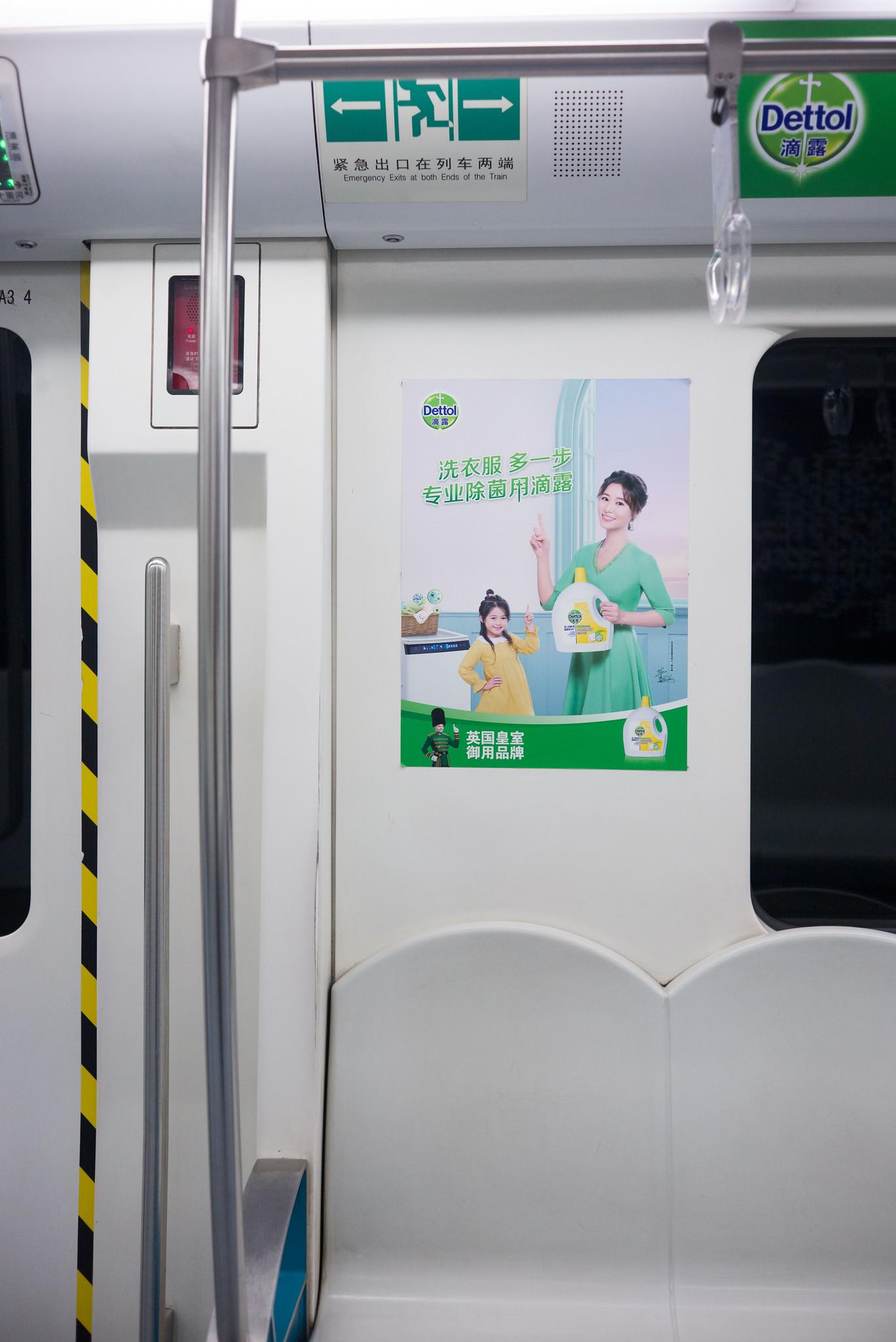 Metro-dettol-disinfectant