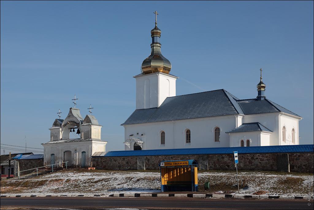 Новый Свержень, Беларусь