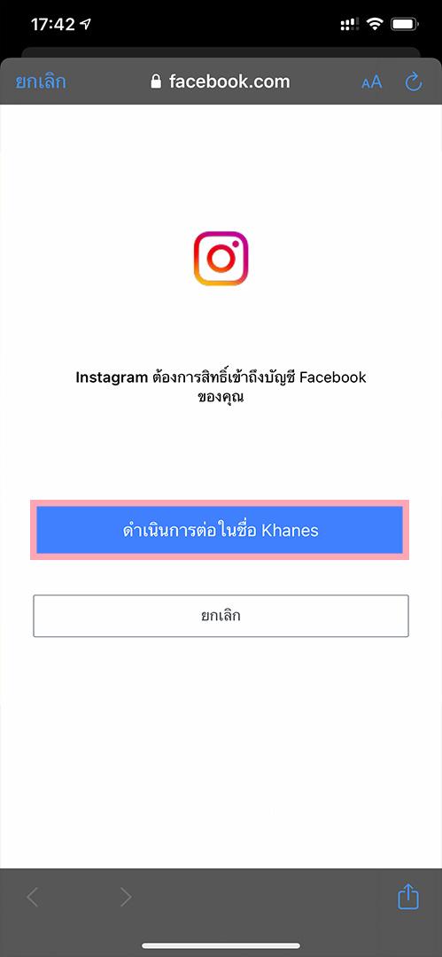 Instagram-ad-02
