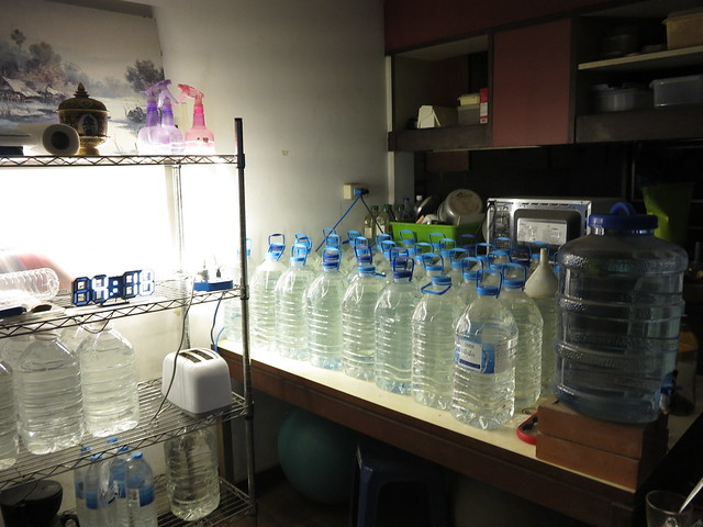 my water supply