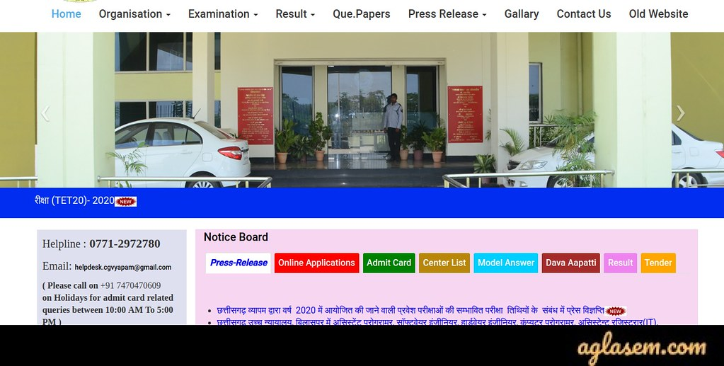official website of Chattisgarh Professional Examination Board