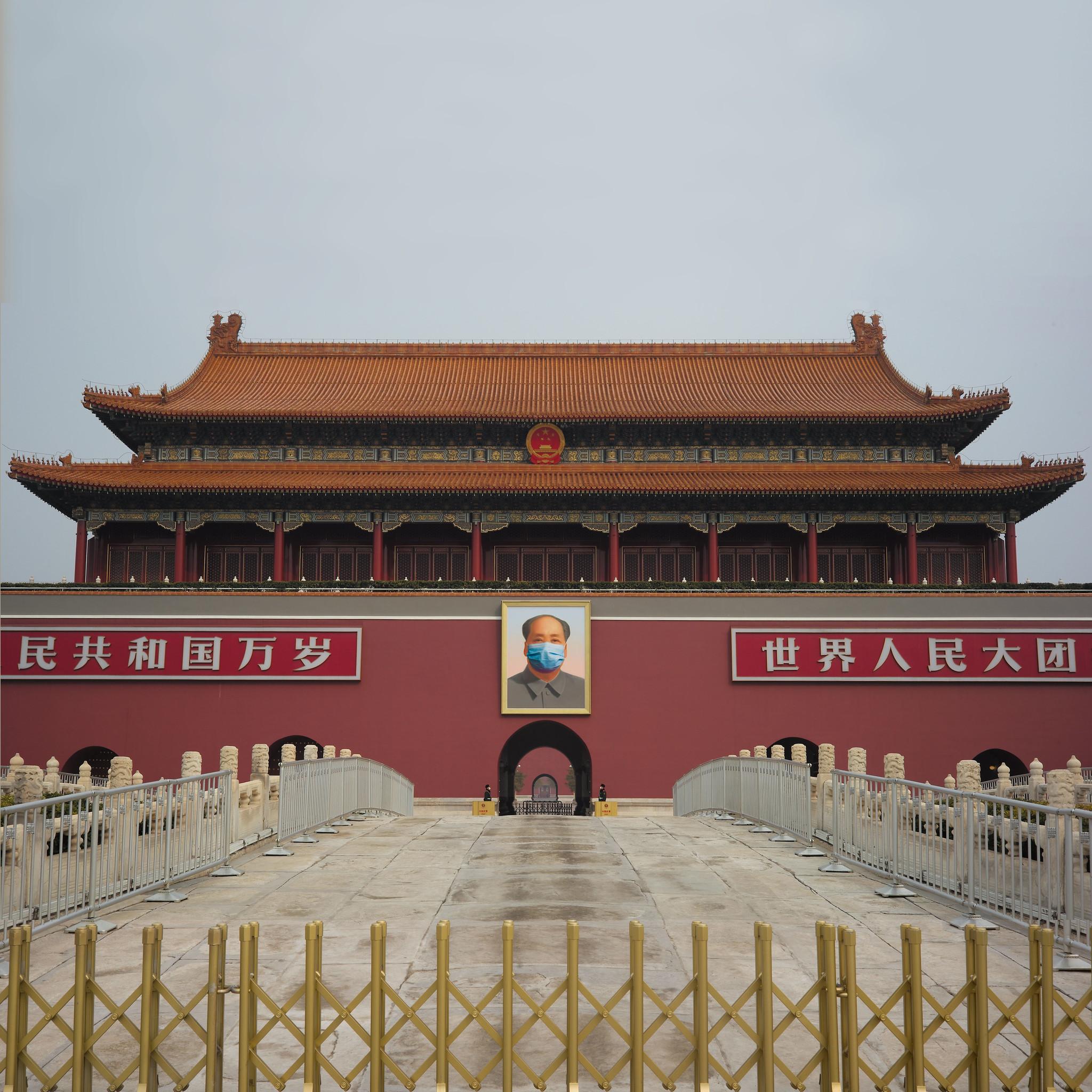 tiananmen_mao