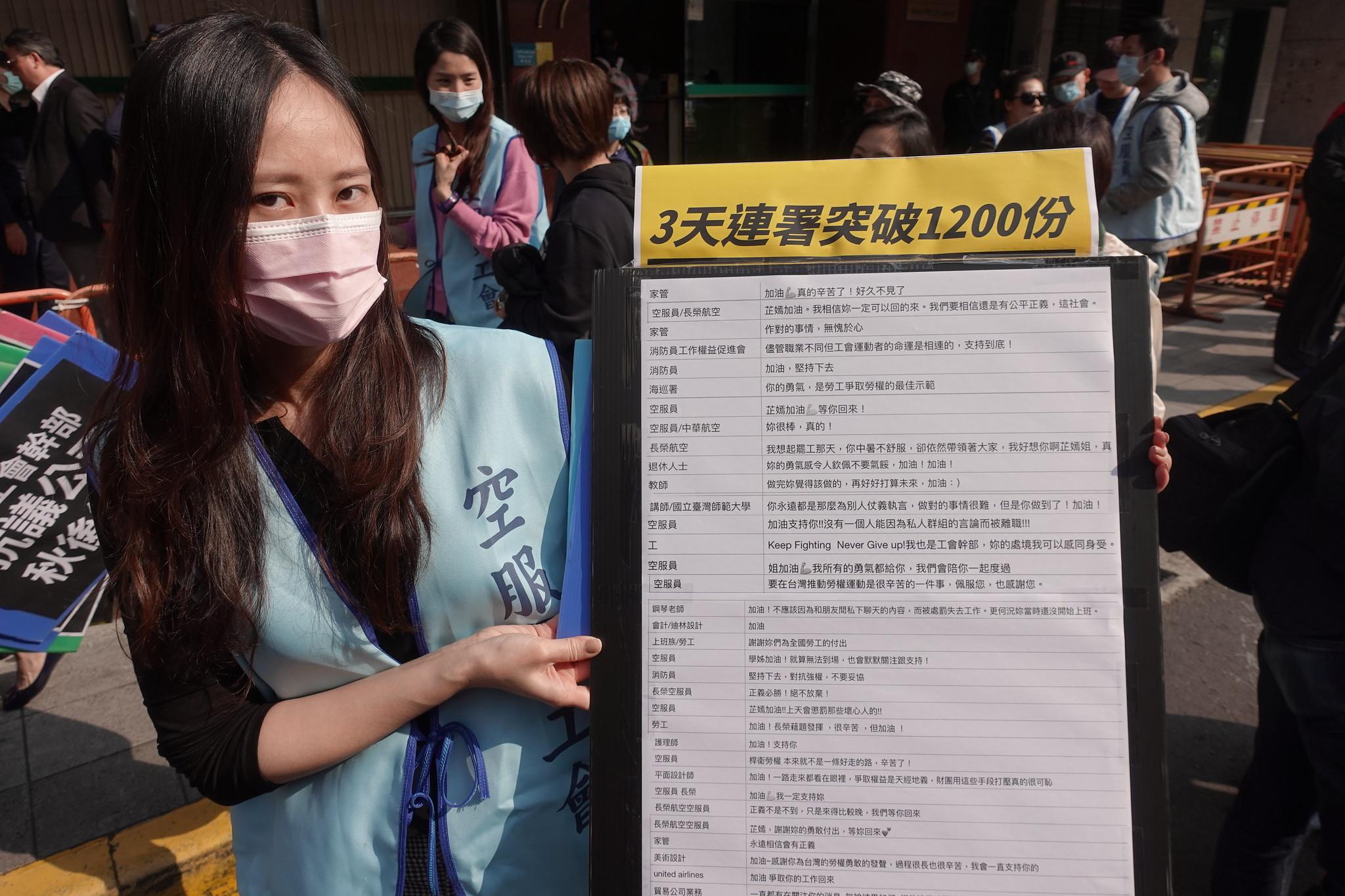 聲援郭芷嫣的連署活動三天內就超過1200人支持。(攝影:張智琦)